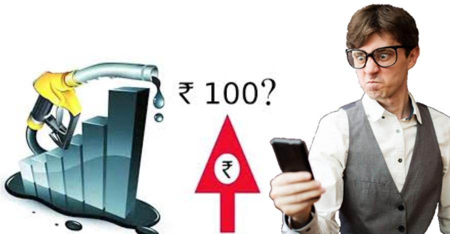 Petrol Price 100 Rs. Featured