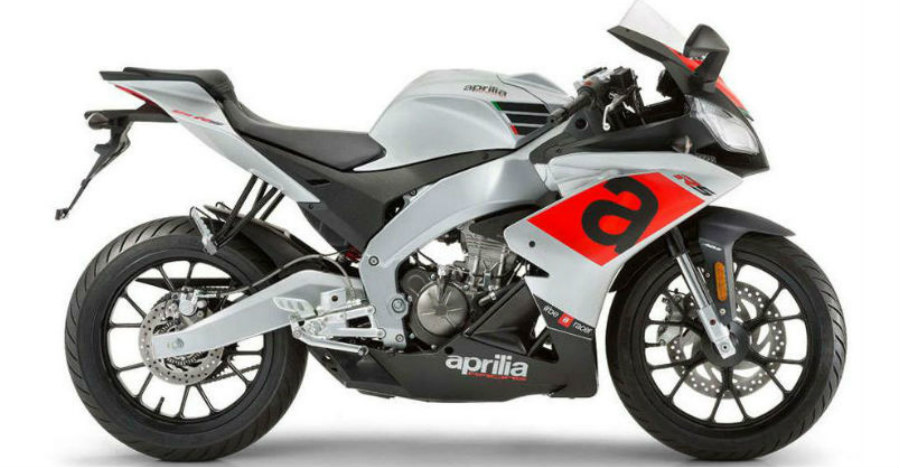 Aprilia Rs150 Featured