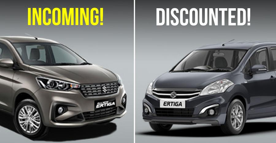 Ertiga Discount Featured