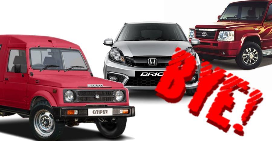 Maruti Gypsy to Tata Sumo: 10 cars we'll soon have to say 'Goodbye' to