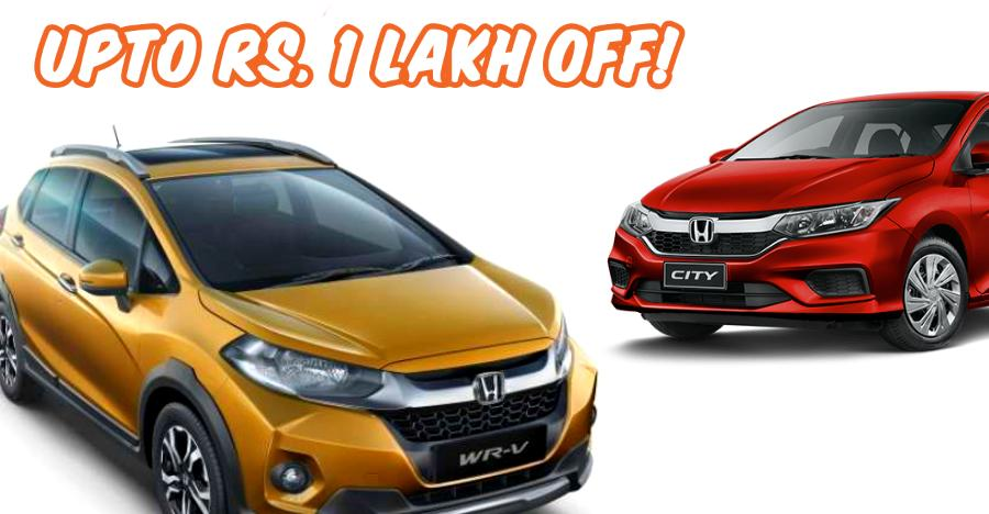 Honda Car Diwali Discounts Featured