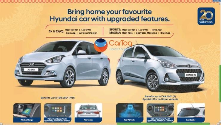 Hyundai Grand I10 Xcent New Features