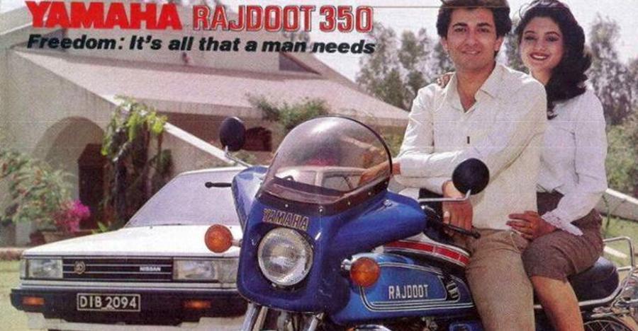 Royal Enfield 'mini-bullet' to Yamaha RX100: 10 vintage motorcycle ads