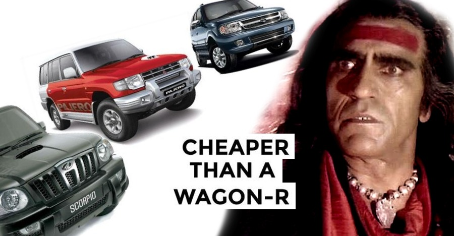 Cheaper Wagonr