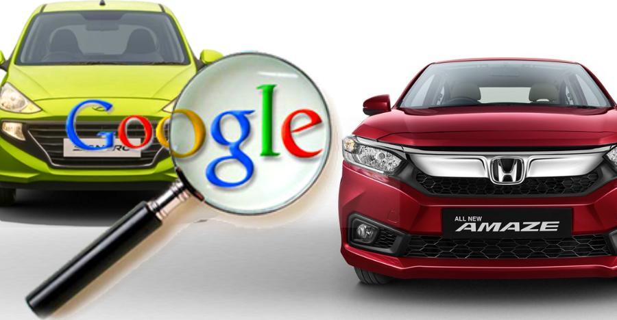 Honda Amaze to Mahindra Alturas: India's 10 top 'trending' cars
