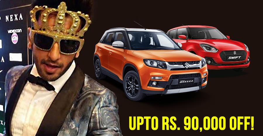Maruti Swift to Brezza: BIG December discounts on almost all Maruti cars
