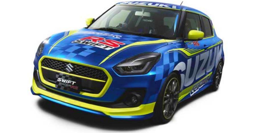 Suzuki Swift Rs Featured 1