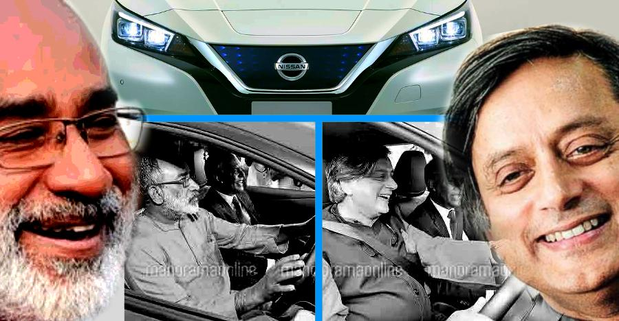 Shashi Tharoor & BJP minister TROLL each other at Nissan Leaf electric car drive