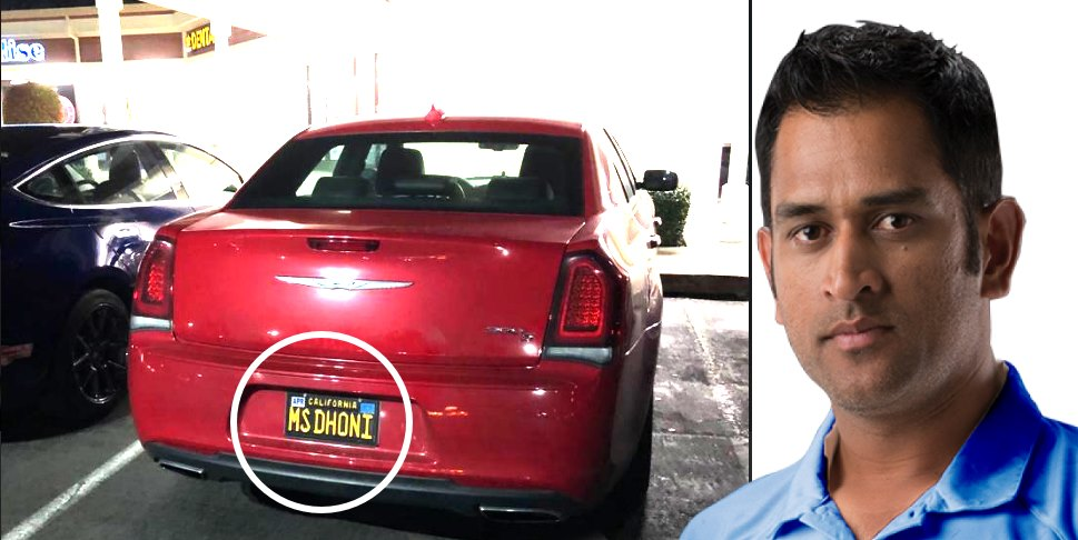 """""""MS Dhoni"""", says the number plate of this car in USA!"""