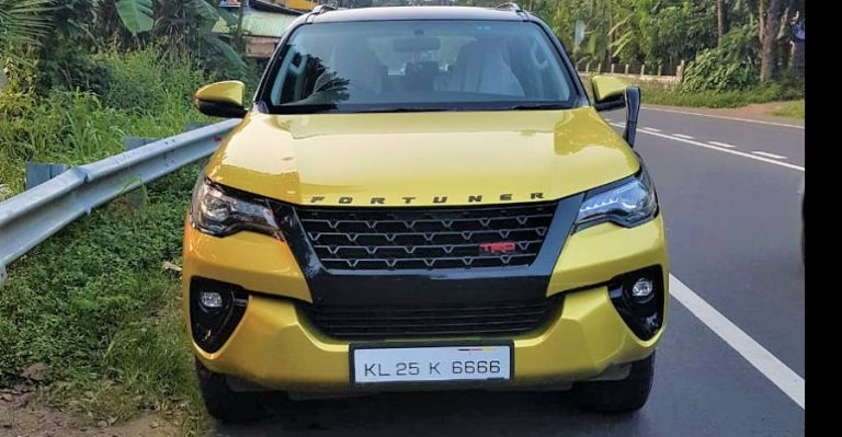 Fortuner Wrap Front