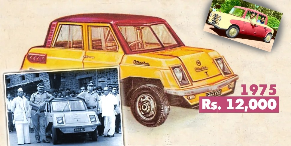 Meet Meera mini car: Spiritual ancestor of the Tata Nano!