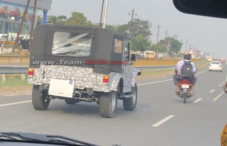 New Thar Spied Rear