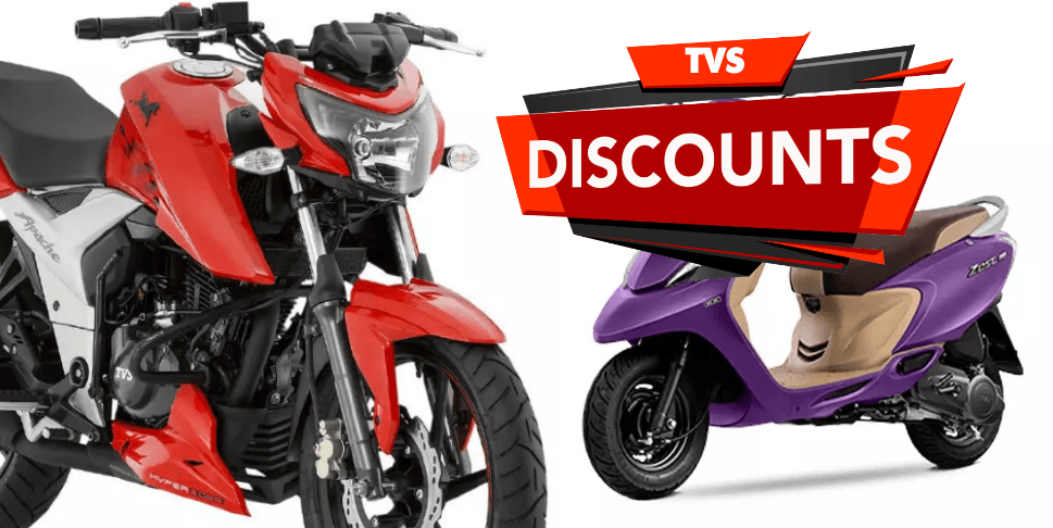 Big December Discounts on TVS two wheelers: NTorq to Apache RTR 160