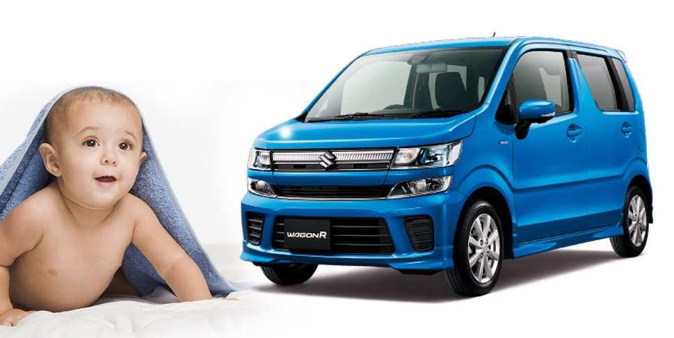 New Maruti WagonR launch date REVEALED