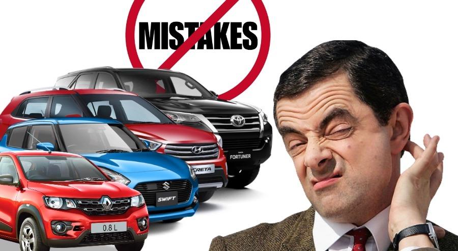 Car Buy Mistake