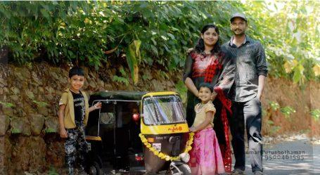 Kerala Man Kids Auto Rickshaw 2