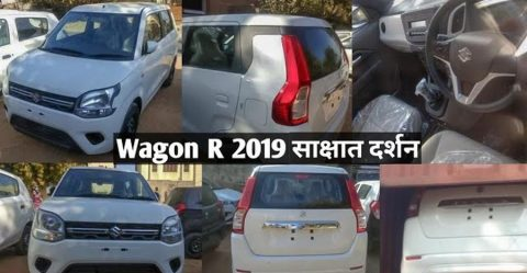 Wagonr Spied Featued