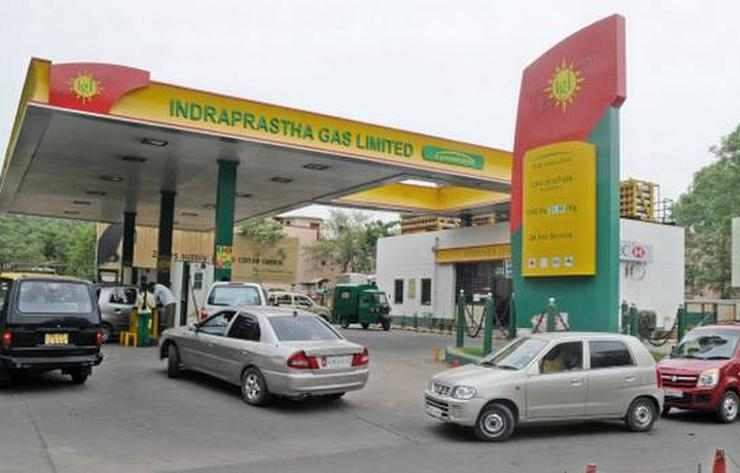 Cng Dispensing Station India