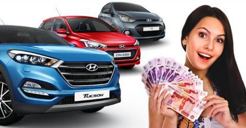 Hyundai February 2019 Discounts Featured