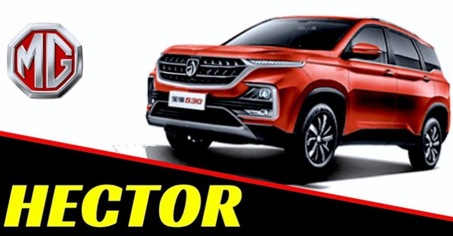 Mg Hector Suv Featured 1
