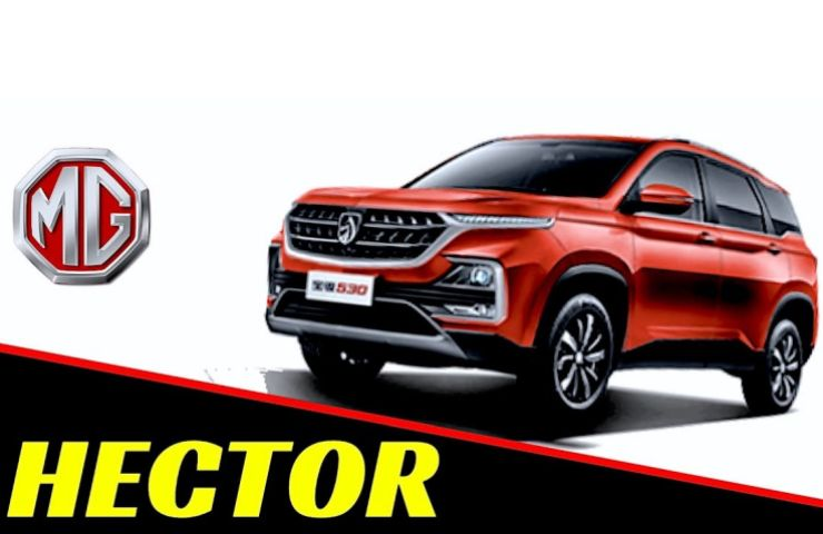 Mg Motor To Launch Hector Electric Suv This Year