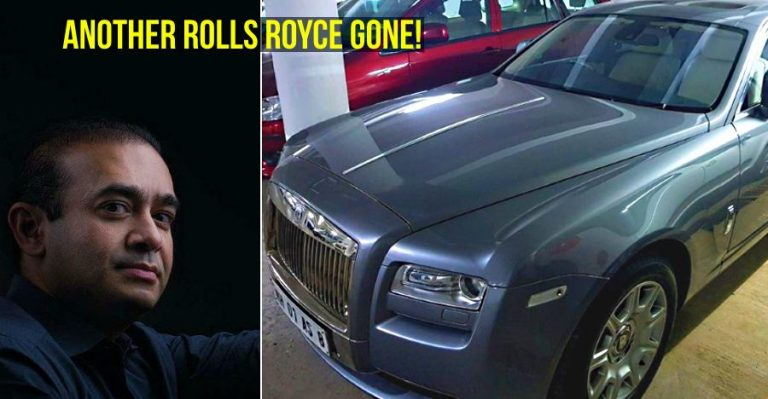 Nirav Modi Rolls Royce Featured