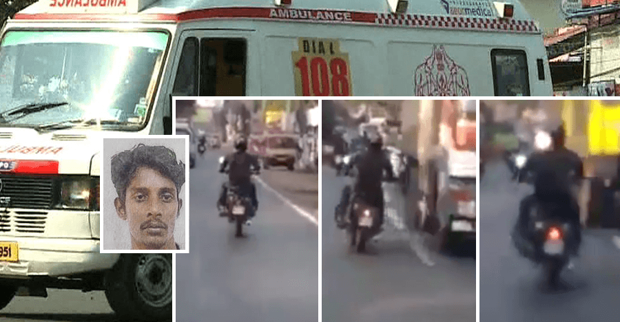 Royal Enfield rider blocks speeding ambulance, BUSTED & fined by cops