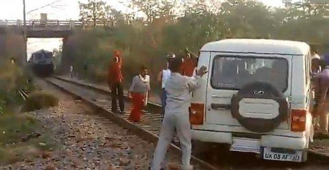 Train Bolero Featured
