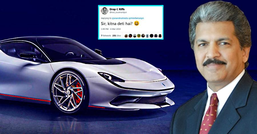 Anand Mahindra's EPIC reply when asked about Pininfarina Battista hypercar's 'mileage'