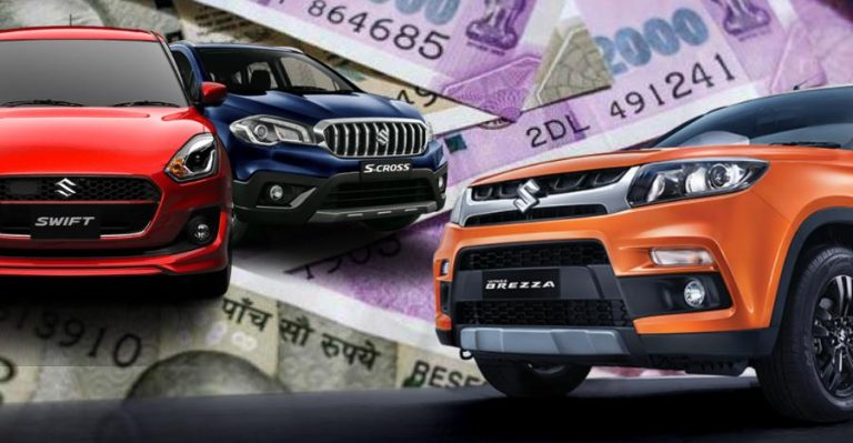 Maruti March 2019 Discounts
