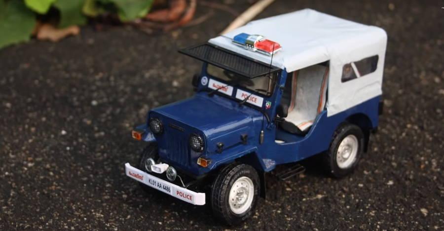 Miniature Police Car 5