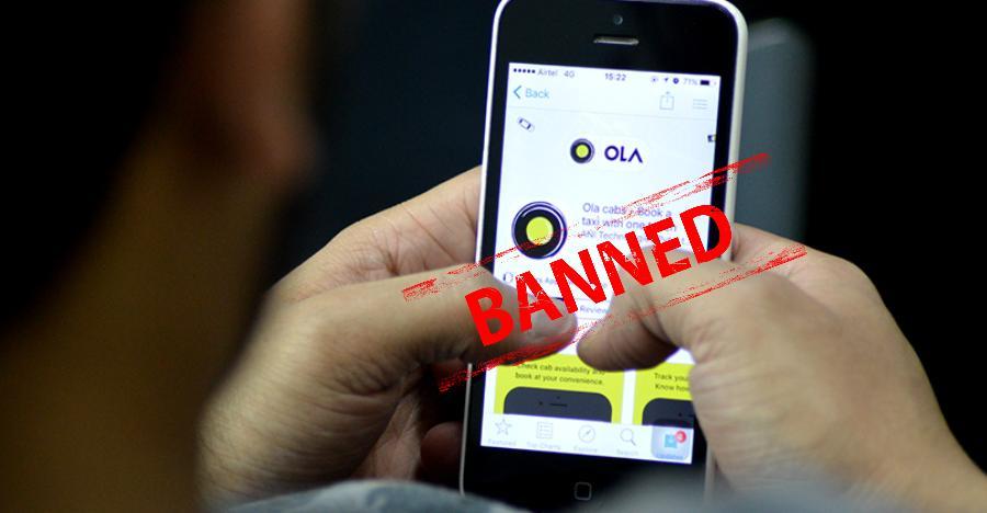 Ola Ban Featured