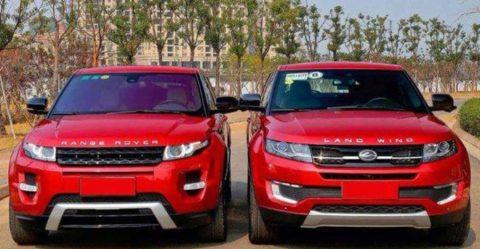 Range Rover Vs Landwind