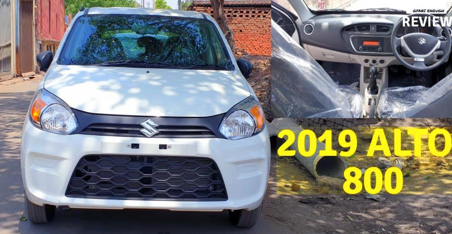 2019 Maruti Alto Featured