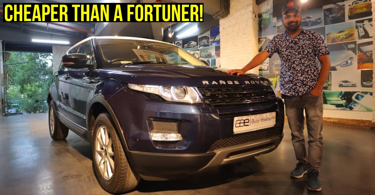 Used Land Rover Range Rover Evoque more affordable than Toyota Fortuner