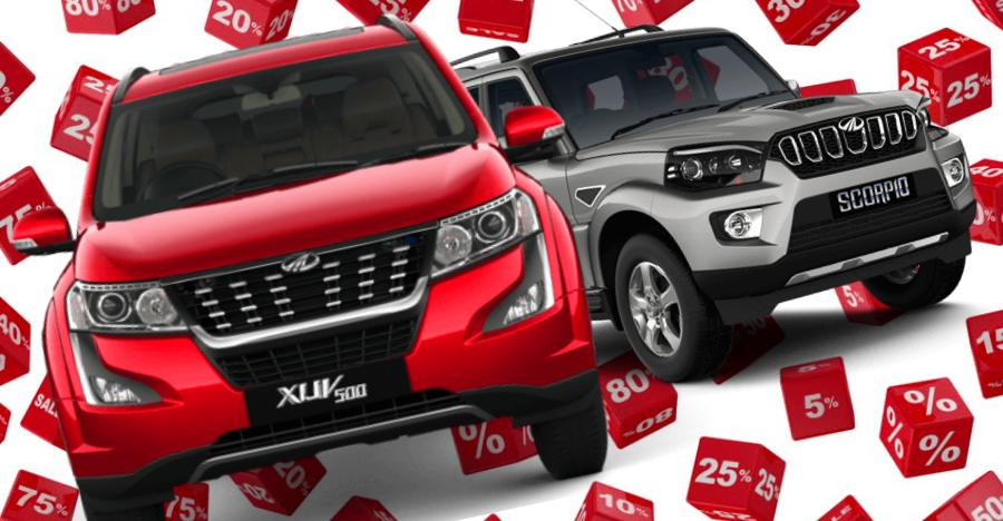 Mahindra April 2019 Discounts Featured