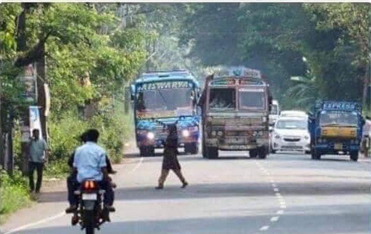 Road Traffic Condition