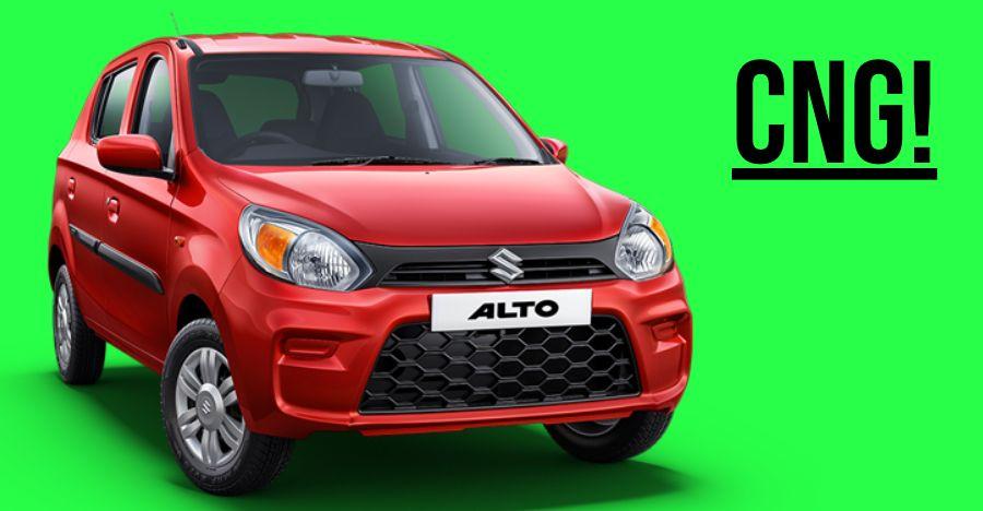 2019 Maruti Suzuki Alto CNG launched in India