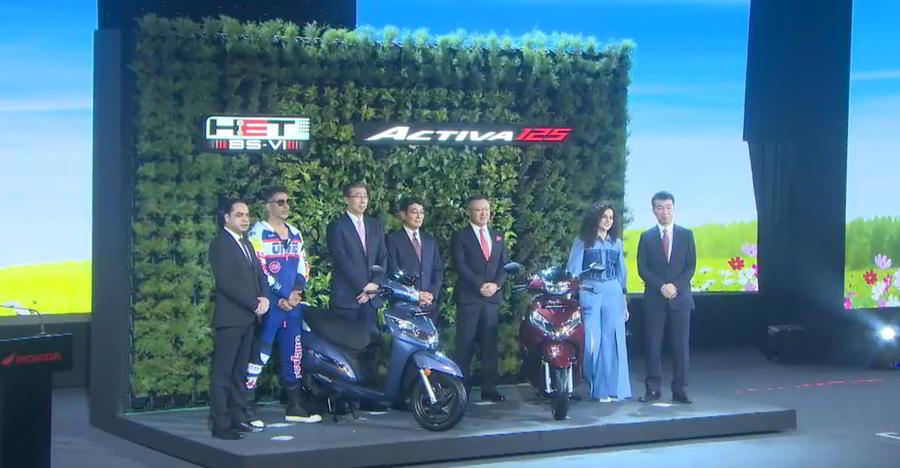Honda Launch Featured
