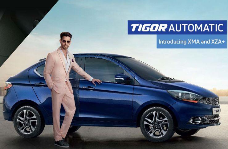 Tata Tigor Automatic Amt