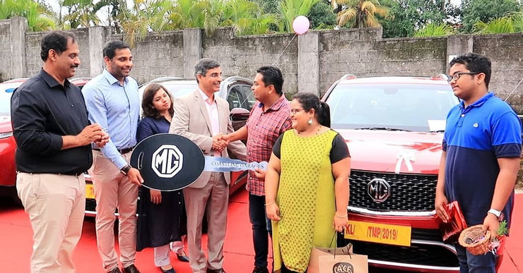 Mg Hectoor Delivery 3