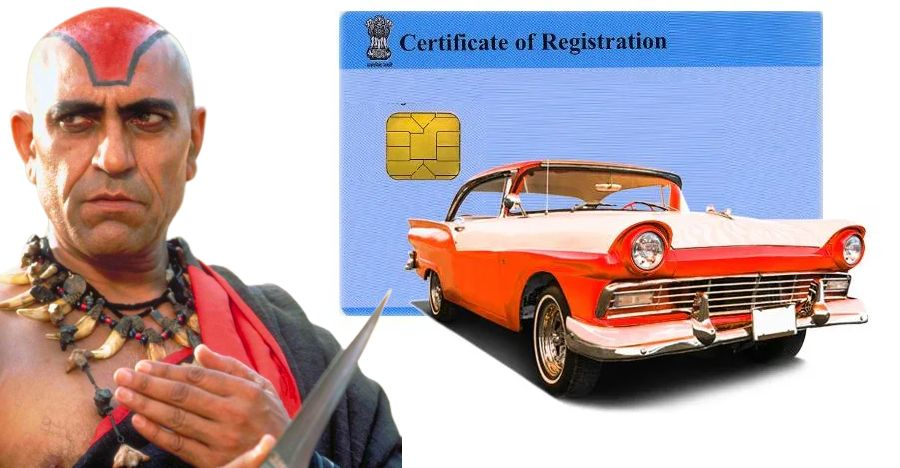 Indian government now selling your vehicle's registration data: 87 companies have already bought it