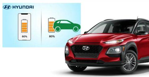 Hyundai Kona Ev Teaser Featured