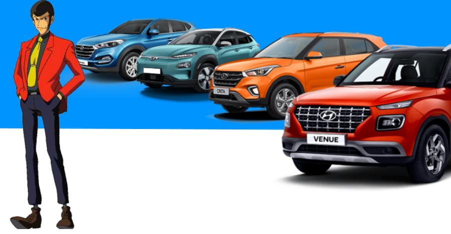 Hyundai Suvs Featured