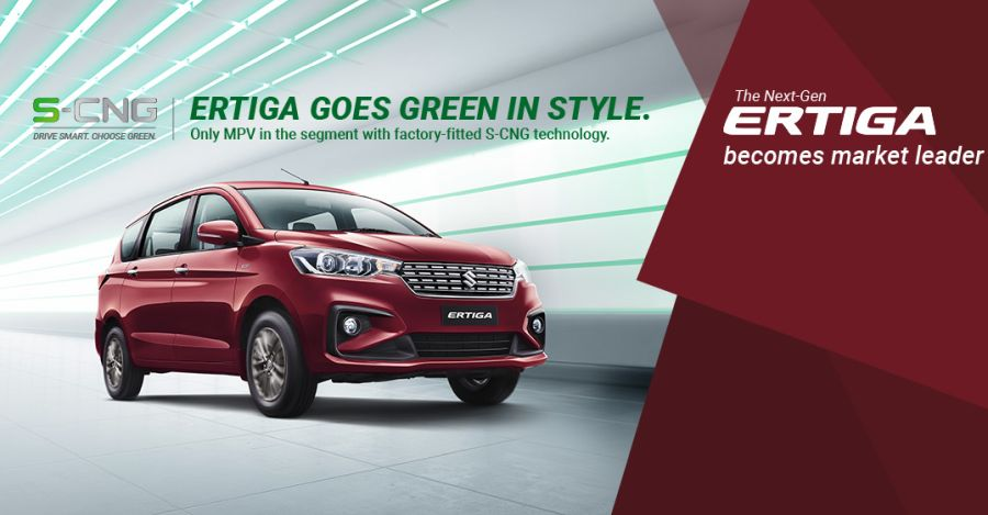 Maruti Ertiga CNG launched in India: Tour M variant also gets CNG option