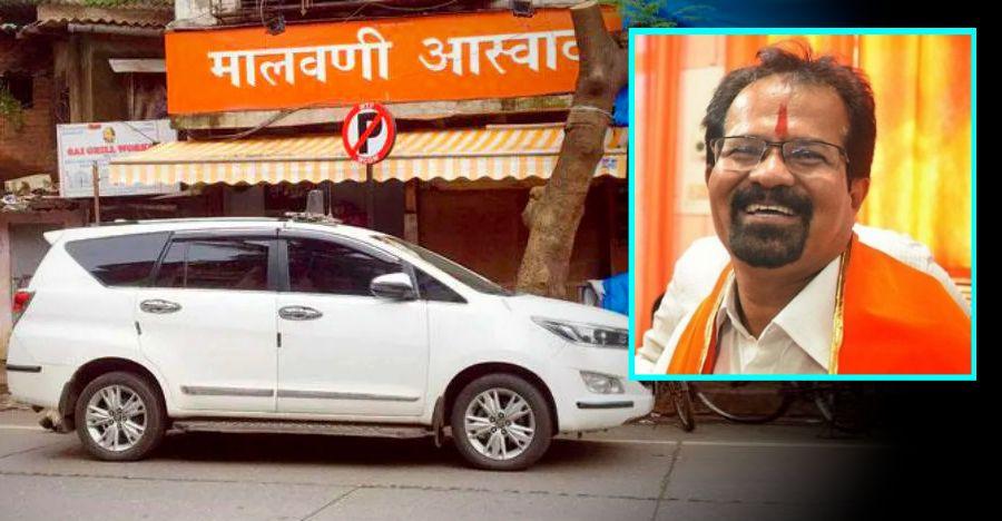Mumbai Mayor Traffic Fine Featured