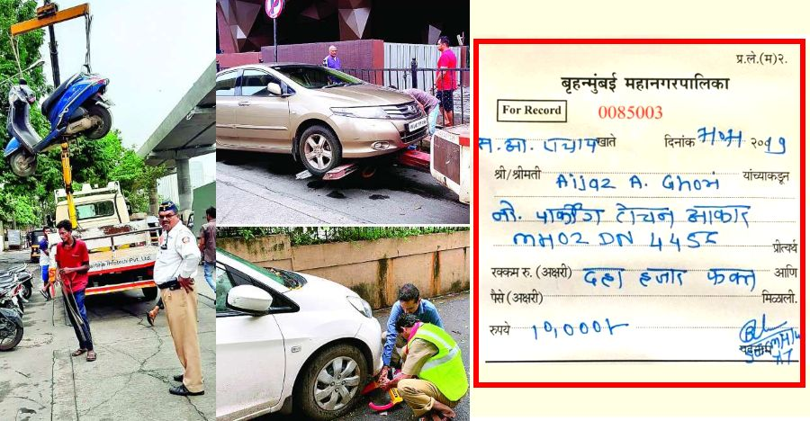 Rs. 10,000 parking fines go live in India: 80 cars & bikes FINED!