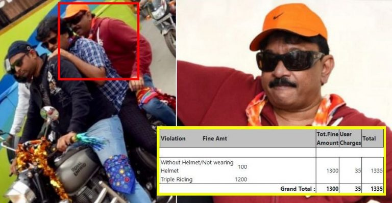 Ram Gopal Verma Busted Featured