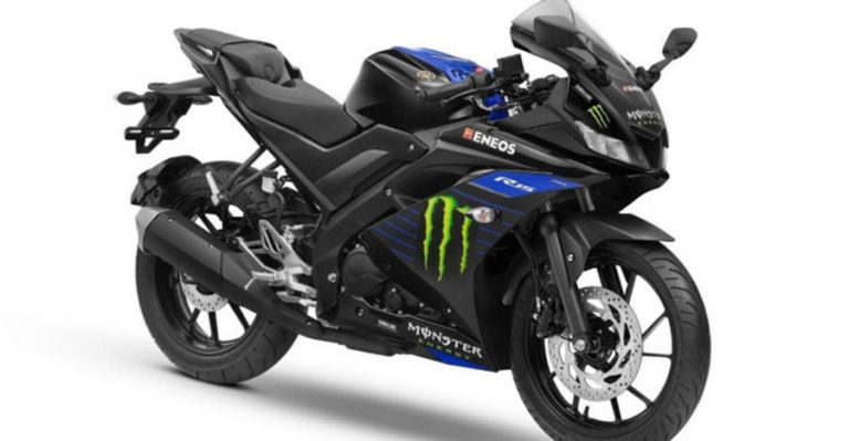 R15 Moto Gp Edition Featured