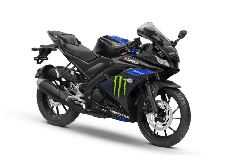 R15 Moto Gp Edition